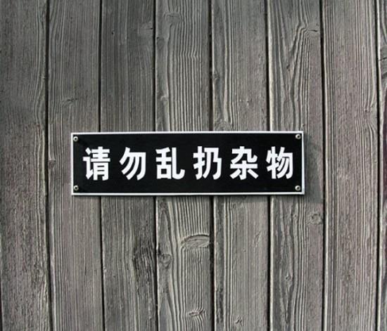 20120112-183247.jpg