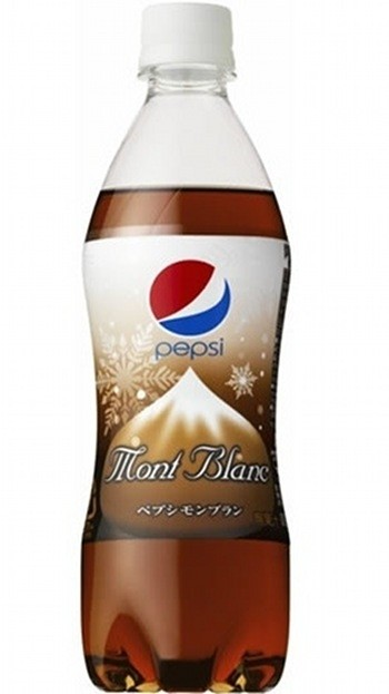 Pepsi Mont Blanc - based on a French chestnut dessert (Japan)