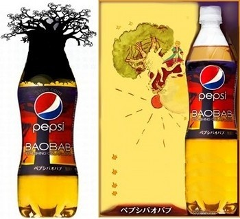 Pepsi Baobab - monkey bread fruit flavor (Japan)