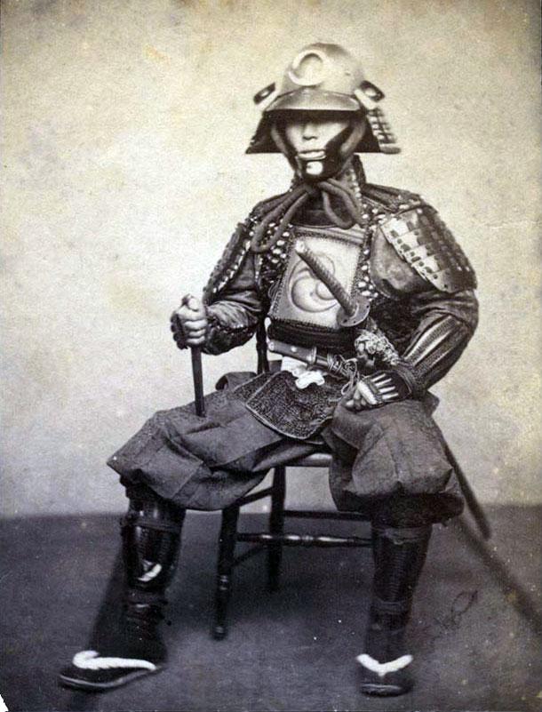 Seguici su FacebookHistorical Samurai Warriors