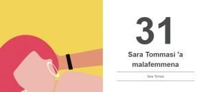 tombola-geek-natale-31-sara-tommasi