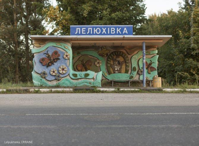 sovietbusstops3