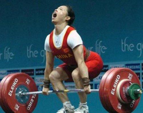 weight lifter shout moon
