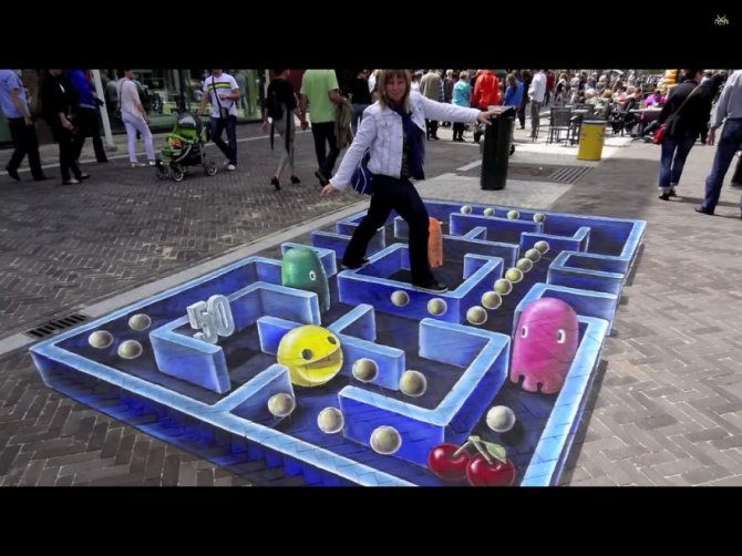 20 Awesome 3D Street Art Illusions5  880