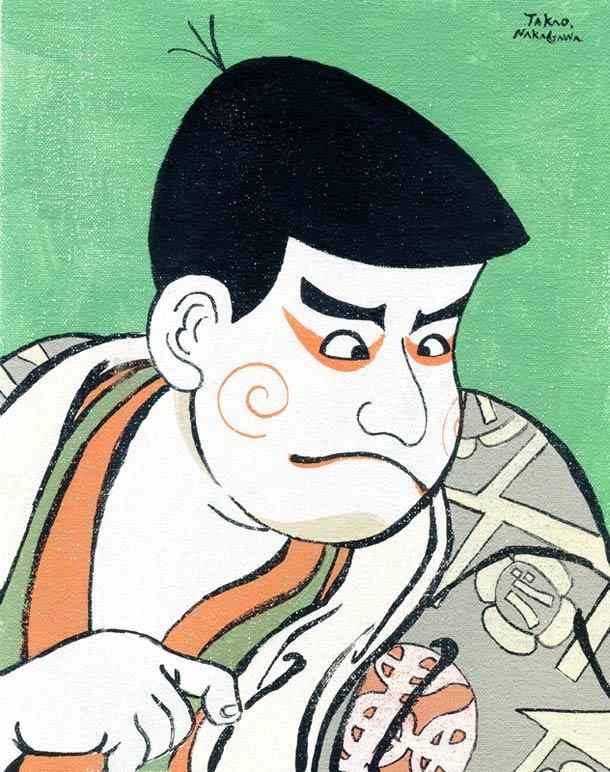 Ukiyoe Character series 7