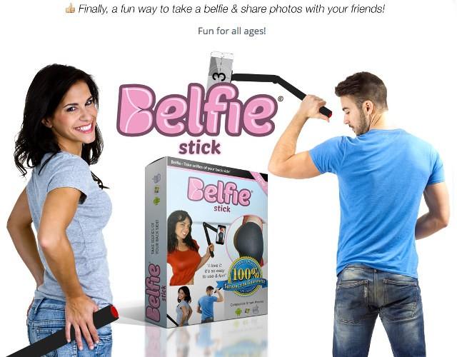 butt-selfie-stick