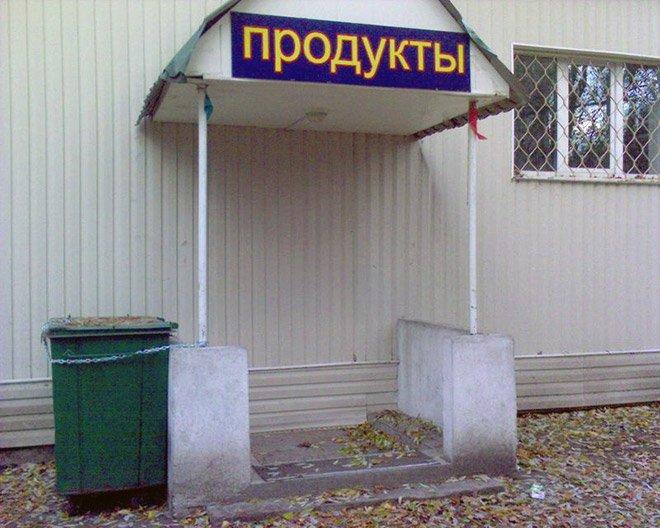 russian architecture11