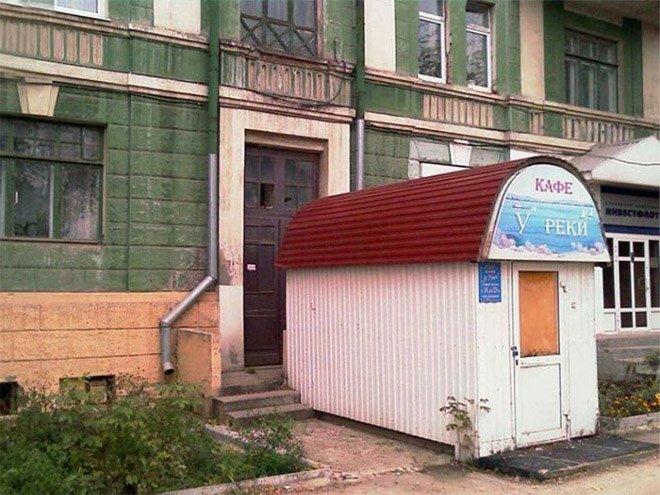 russian architecture15