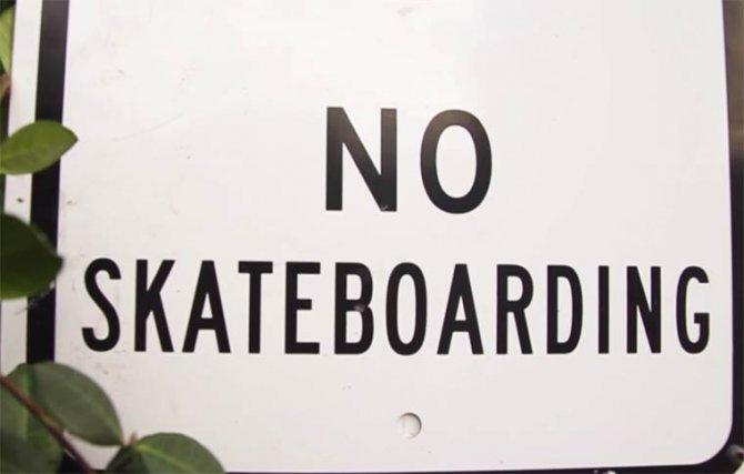 Richie Jackson no skateboard 2