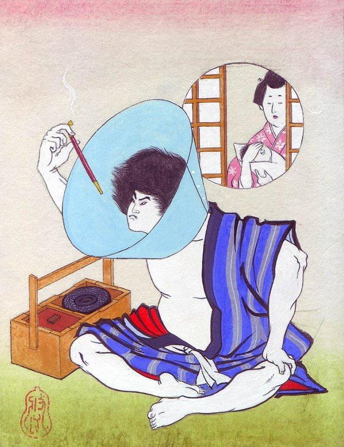 Yu Suda 8