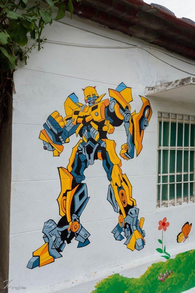 huija street art 1
