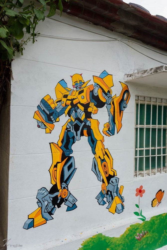 huija street art 110