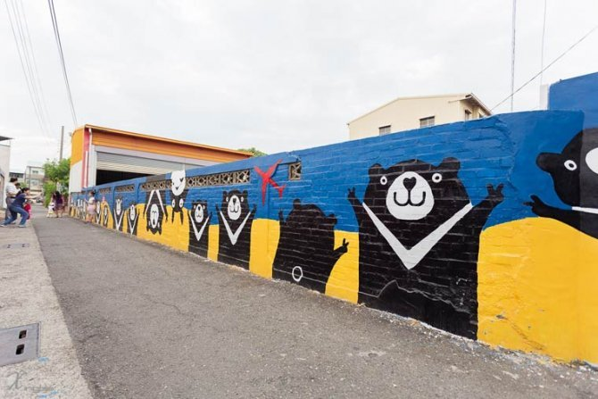 huija street art 121