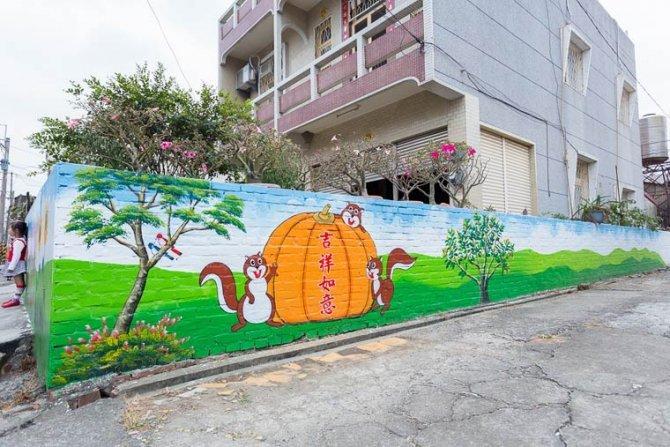huija street art 141