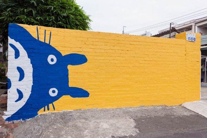 huija street art 17