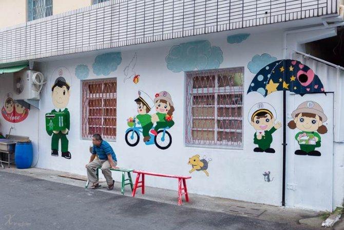huija street art 181