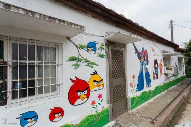 huija street art 221