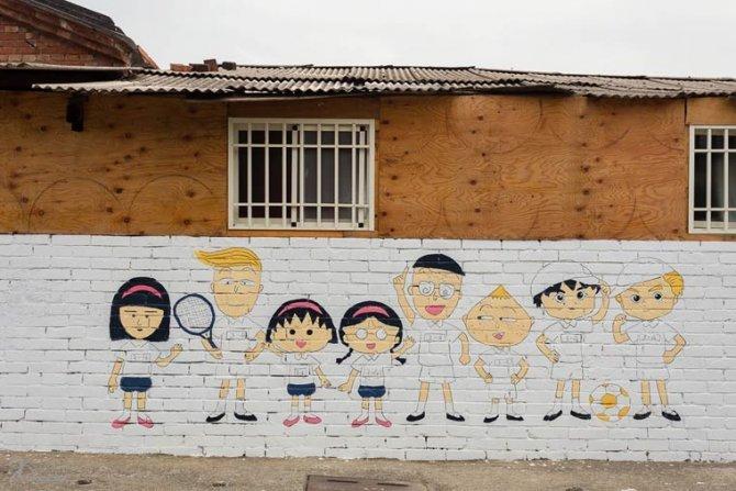 huija street art 231