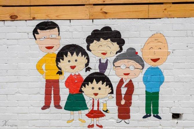 huija street art 24
