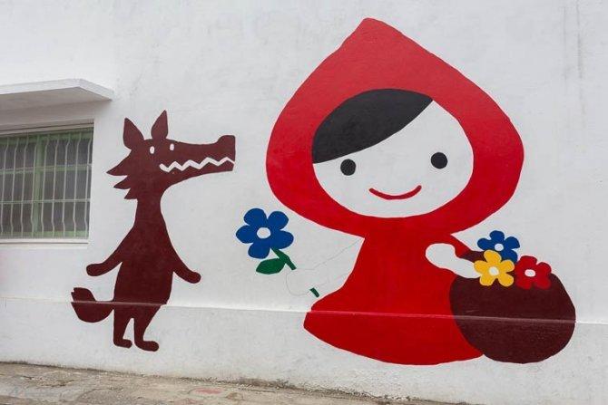 huija street art 251