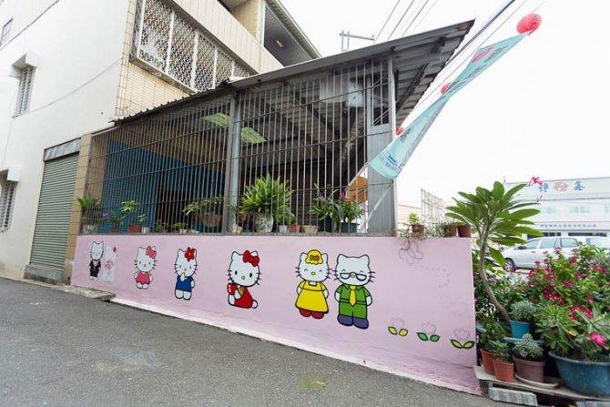 huija street art 27