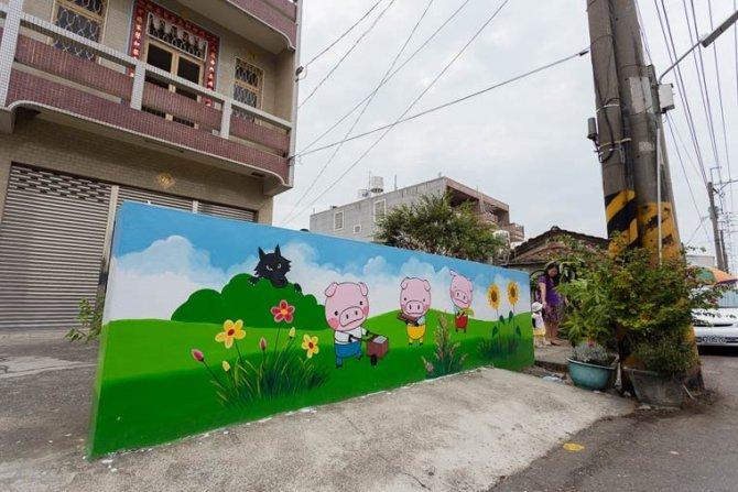 huija street art 301