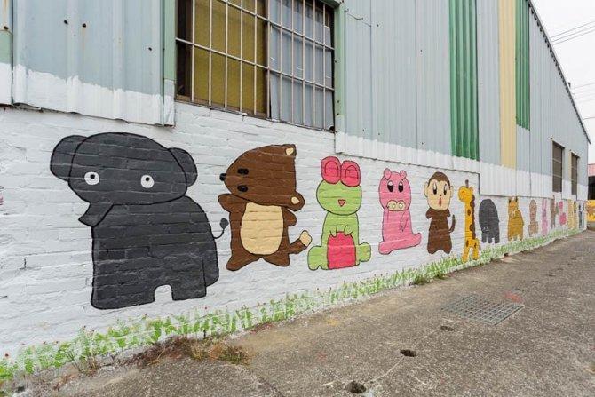 huija street art 321