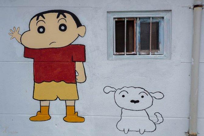 huija street art 331