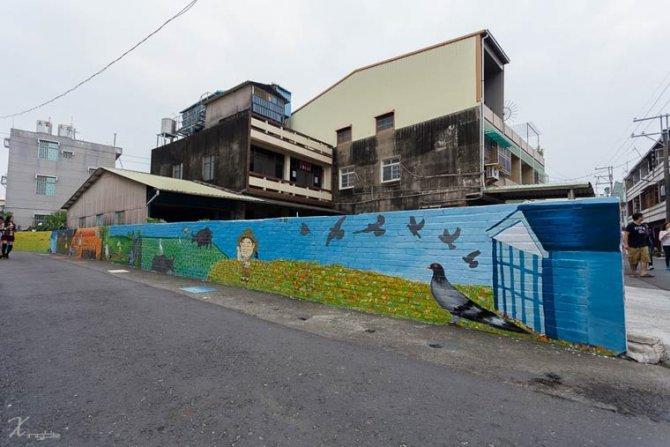 huija street art 341