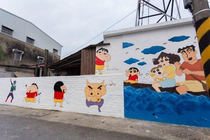 huija street art 41