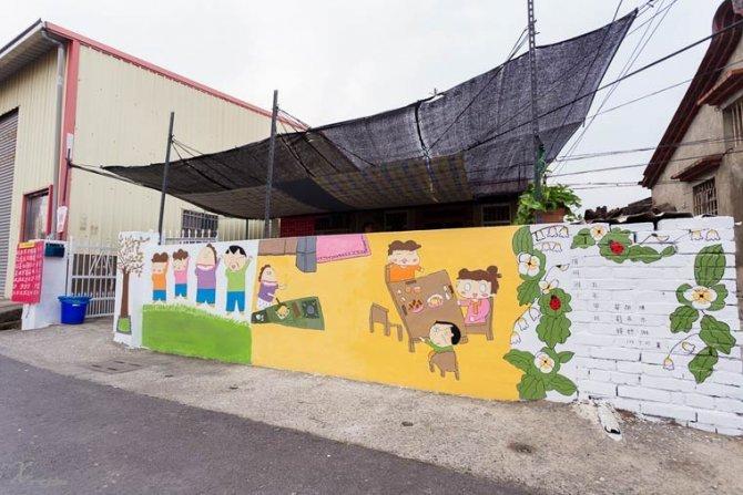 huija street art 91
