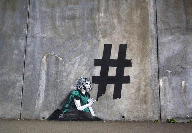 iHeart street art 12