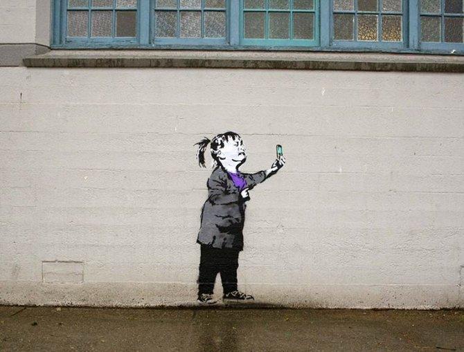 iHeart street art 15