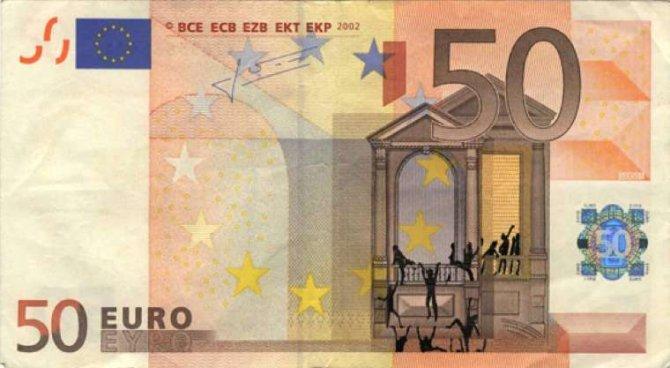 banconote euro protesta grecia 18