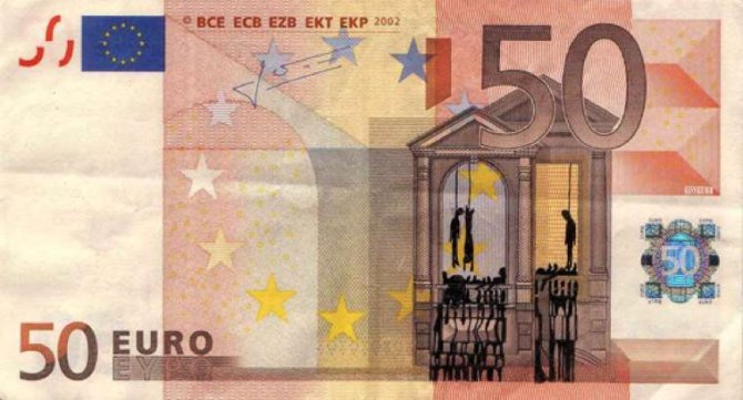 banconote euro protesta grecia 1