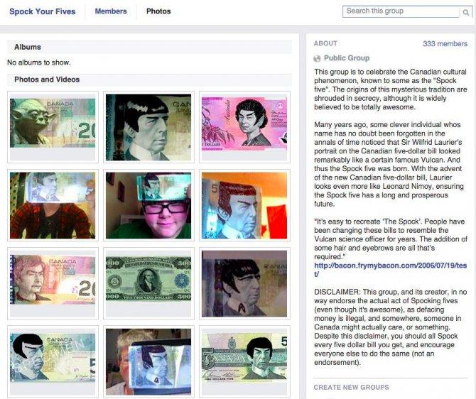 facebook-spock