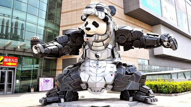 China Is Now Protected By A Giant Armour Plated Panda