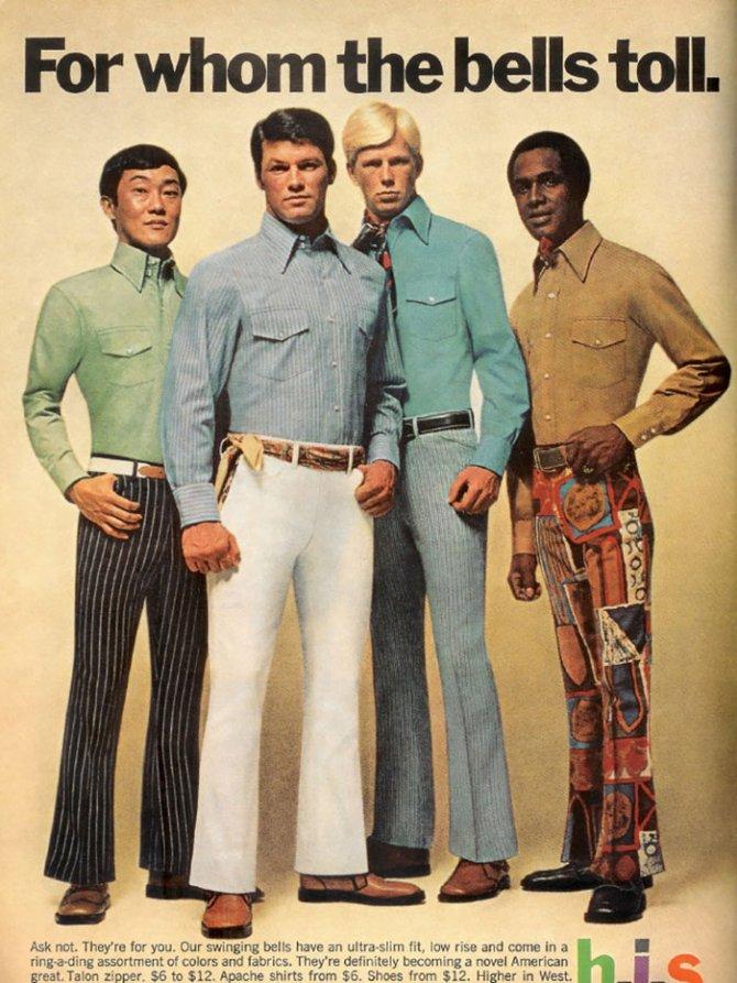 70s-men-fashion-121__700