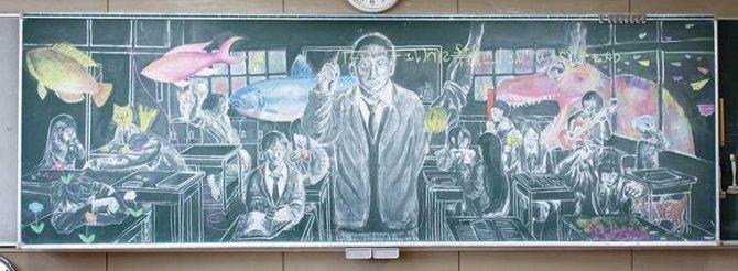 Kokuban Art japon 1