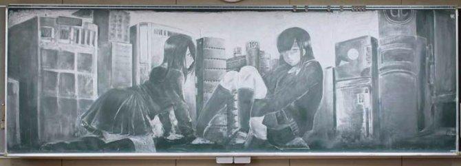Kokuban Art japon 12