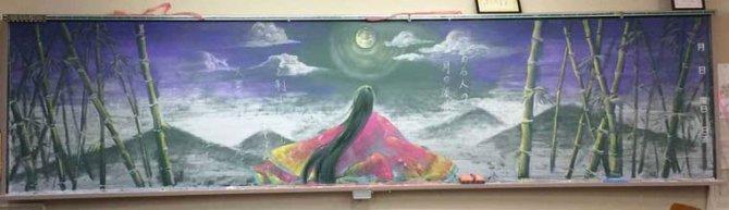 Kokuban Art japon 17