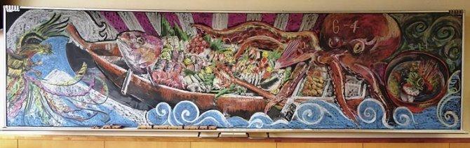 Kokuban Art japon 4