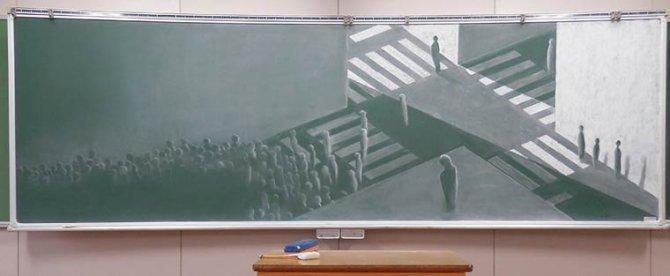 Kokuban Art japon 8