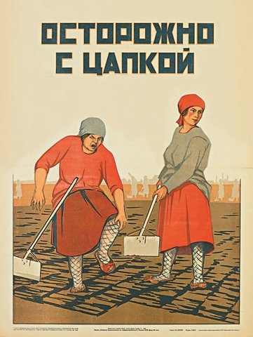 accident poster soviet 4