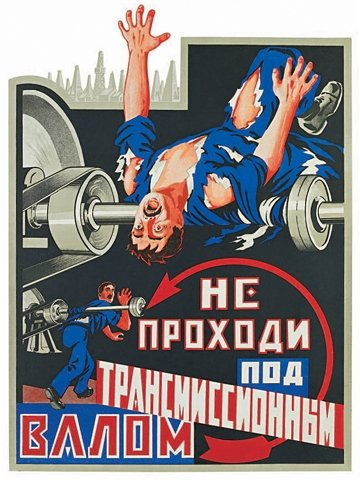 accident poster soviet 6
