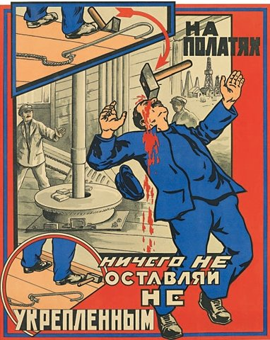 accident poster soviet