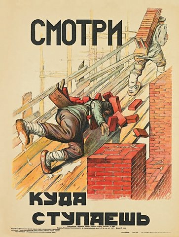 soviet accident posters 1