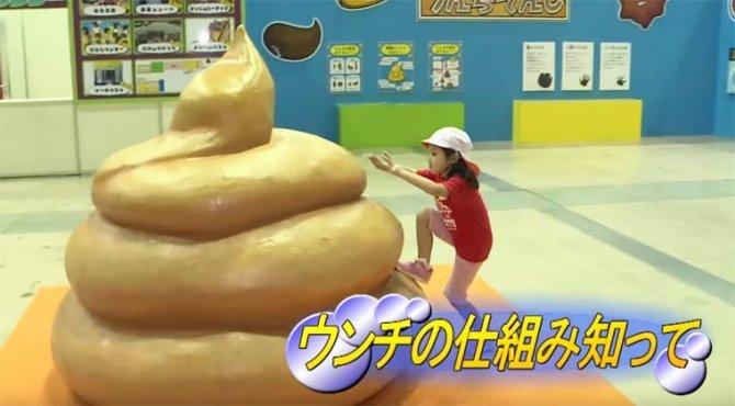 Karada no Fushigi Daibouken 9