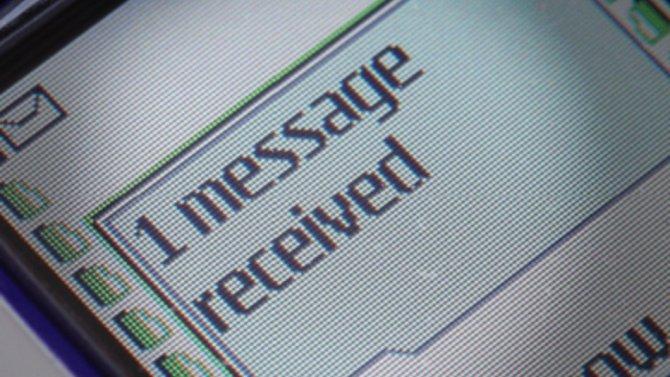 inviare-SMS-anonimo-con-WIND