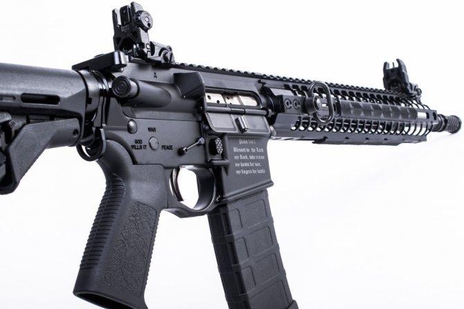635768020855516975 rifle4